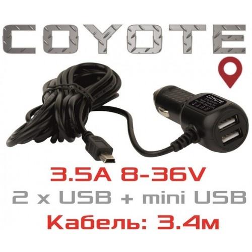 COYOTE Traveller T-35 автомобільна зарядка в прикурювач 8-36v 3.5A 2шт USB + Mini Usb для навігатора для вантажних і легкових автомобілів