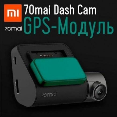 Модуль GPS (Midrive D03) для видеорегистраторов Xiaomi 70mai PRO и 70mai LITE