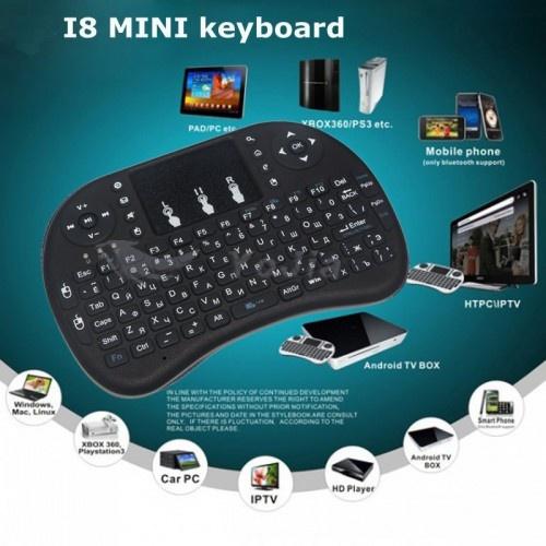 Mini I8 беспроводная клавиатура с тачпадом для Смарт ТВ приставок + аккумулятор, купить в Киеве.