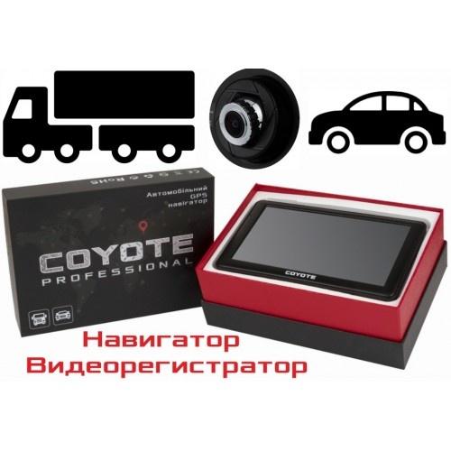 Купити GPS навігатор Відео реєстратор GPS 914 DVR Hurricane 512mb Ram 8Gb Rom Андроїд 7 дюймів екран + Full HD з картами навігації 2020 року