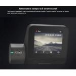 Оригинальный Автомобильный Видеорегистратор Xiaomi 70mai Smart Dash Cam Pro + Moдуль GPS  Midrive D03 + Прошивка на русском языке