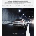 Оригинальный Автомобильный Видеорегистратор Xiaomi 70mai Smart Dash Cam Pro + Прошивка на русском языке