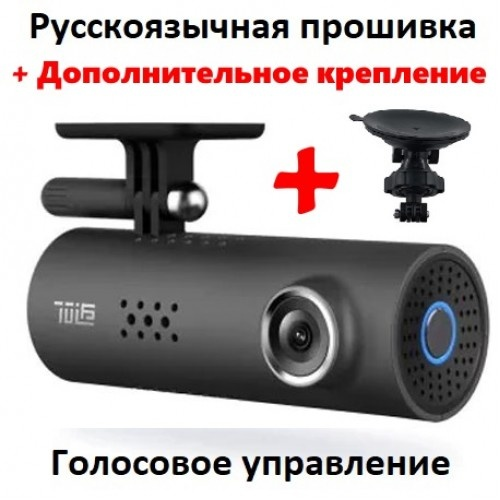 Оригинальный Автомобильный Видеорегистратор Xiaomi 70mai Smart WiFi Car DVR + Прошивка на русском языке + голосовое управление